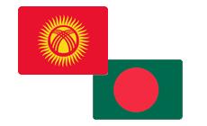 Флаги Кыргызстана и Бангладеш