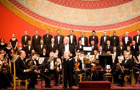 Киевский симфонический оркестр и хор