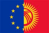 ЕС-Кыргызстан