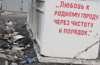 Bishkek garbage