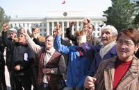 Kyrgyz Communists