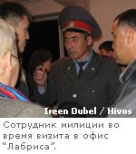 Kyrgyz militia