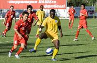 Abdysh Ata Dordoi Dynamo