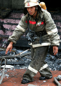 Bishkek Fireman