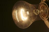 Bishkek Electricity