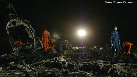 Bishkek plane crash Itek Air Tehran
