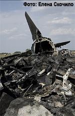 skochilo photograph Bishkek plane crash