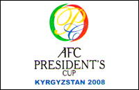AFC President's Cup