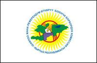 CEC Kyrgyzstan