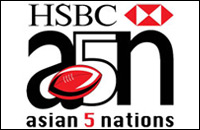 Asian 5 Nations Logo