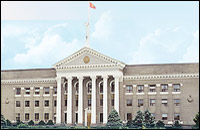 Bishkek City Council Building