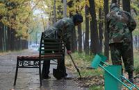 Fizkulturnyi Park Bishkek