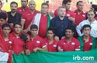 Iran Rugby Team