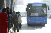 Bus 29 Bishkek