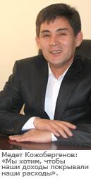Medet Kojobergenov