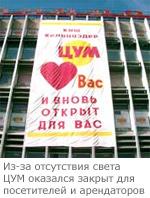 Zum Bishkek