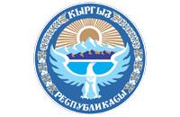 Kyrgyzstan National Emblem