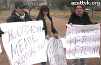 NTRK staff protest