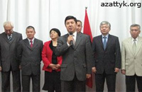 Opposition Union in Kyrgyzstan