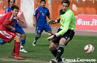 Nepal Kyrgyzstan