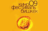 img_9739