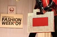 Bishkek Fashion Week