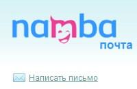 nambascreenshot
