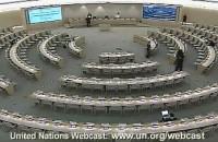 Зал, в котором проходил УПО 2010 года