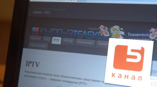 112 украина торрент тв онлайн смотреть канал 112