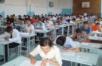 Школьники из Кыргызстана дважды занимали в PISA последнее место