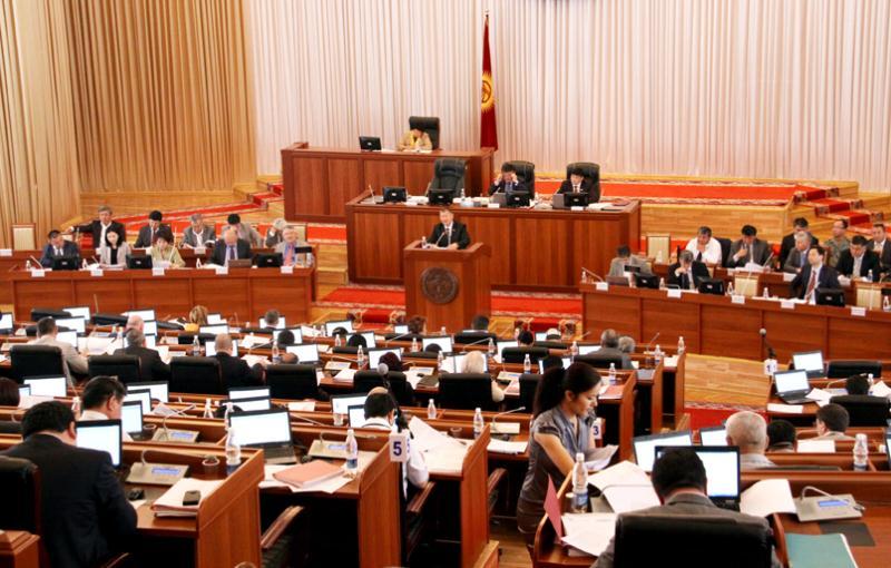 Заседание парламента