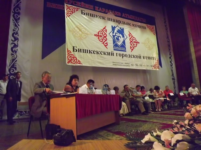 депутаты бишкекского горкенеша