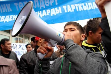 17 октября: Митинг за освобождение лидеров «Ата-Журта»