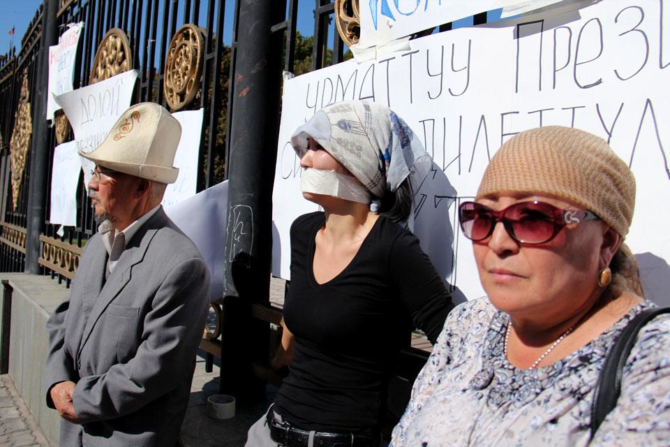 Митинг сторонников «Ата-Журта» в Бишкеке