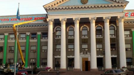 Мэрия Бишкека