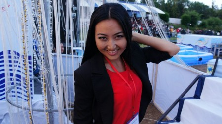 Айтбекова