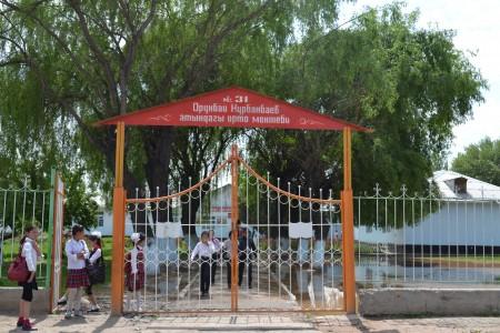 Школа Ошской области