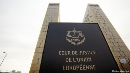 Суд Европейского союза