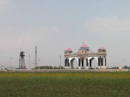 Джалал-Абад, въезд в город