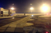 Проблемы у Бондарь начались в Ташкентском международном аэропорту