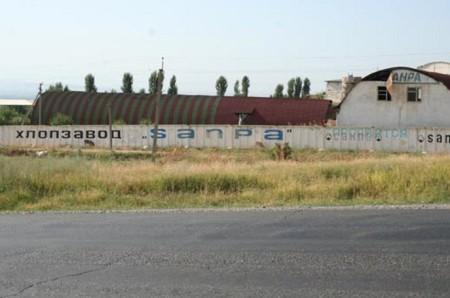 """Завод """"Санпа"""", возле которого в июне 2010 года произошли столкновения"""