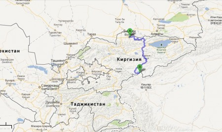 Бишкек-Торугарт