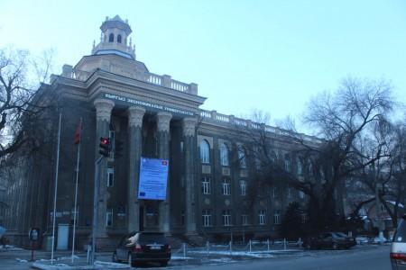 Здание КЭУ