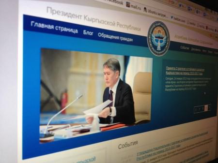 Фото с сайта президента