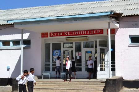 Школа в Мады