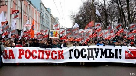 Протесты в Москве, 13 января