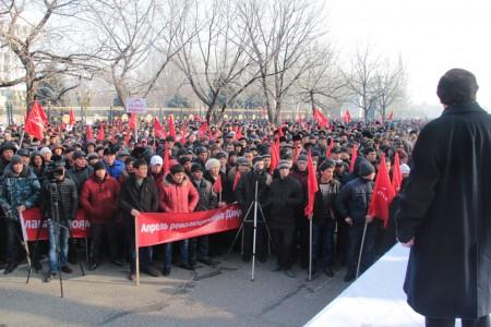 "Митинг ""Ата Мекена"" против обвинений в ""мародерстве"""