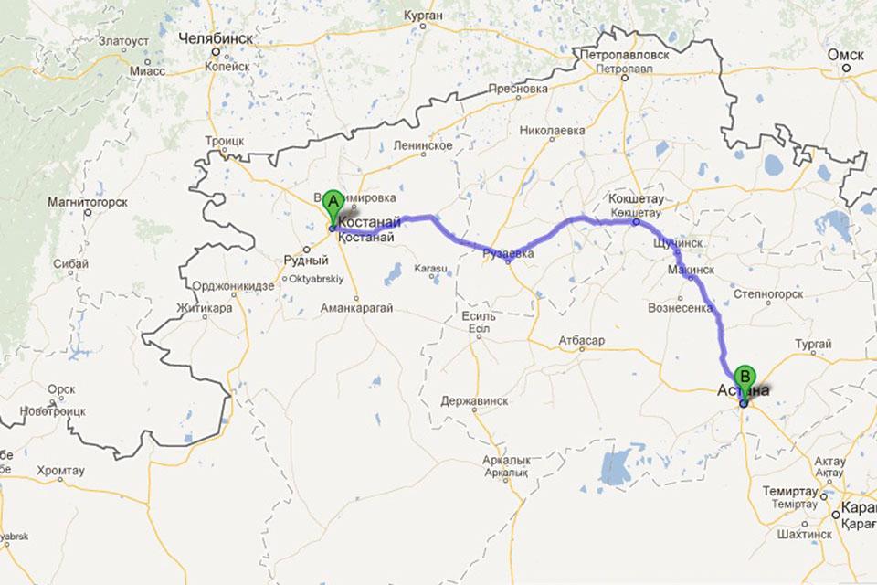 как добраться с города рудного казахстан златоуст россия
