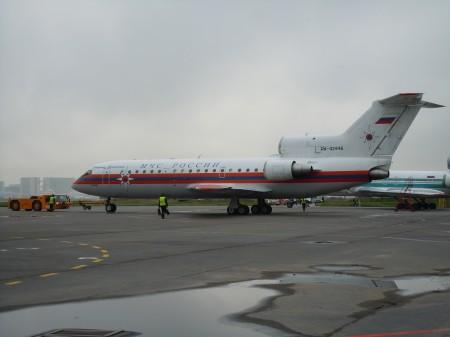 Самолёт МЧС России