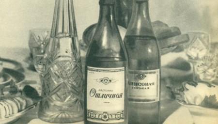 Советская водка